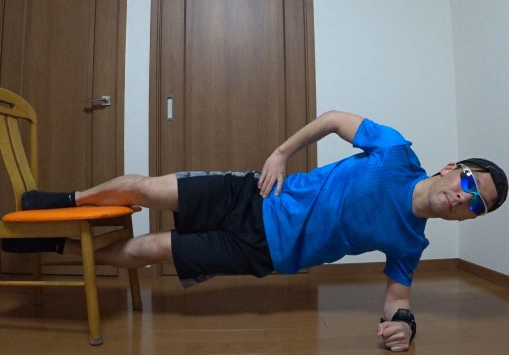 内転筋の鍛え方
