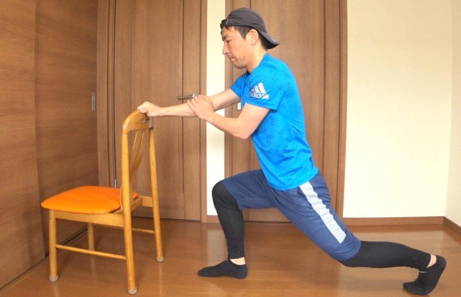 固い人の腸腰筋ストレッチ