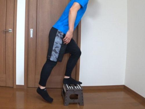 足だけで降りる踏み台昇降