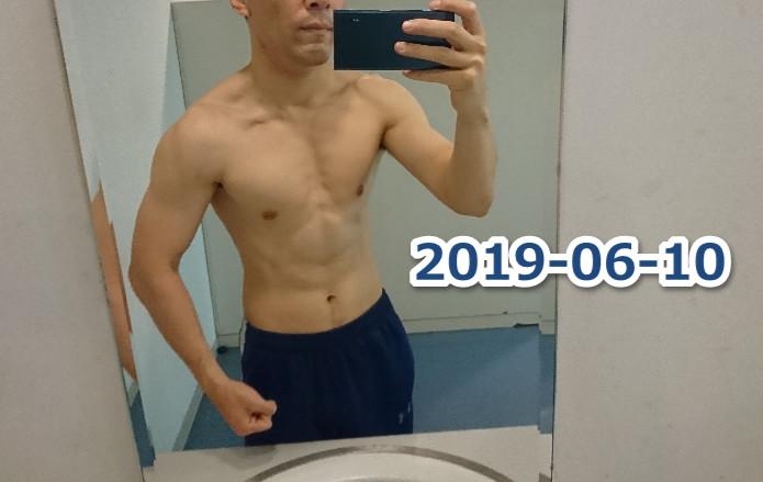 今日の筋肉