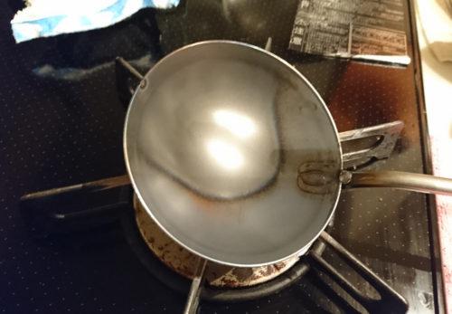 中華お玉空焼きの過程