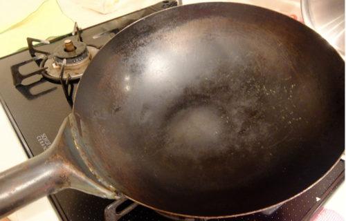 中華鍋の傷