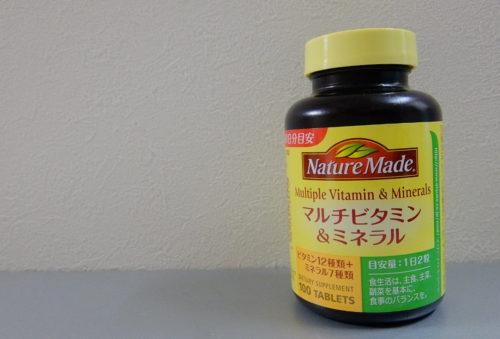 ネイチャーメイドマルチビタミン