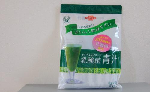 大正製薬ヘルスマネージ乳酸菌青汁