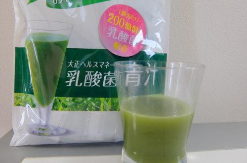 大正製薬乳酸菌青汁の味