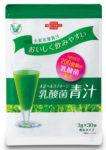 大正製薬の乳酸菌青汁