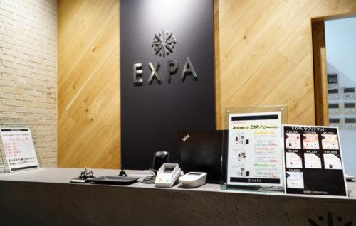 EXPA横浜店の受付