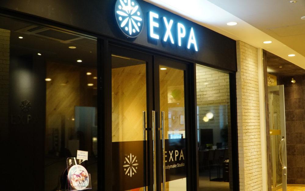 EXPA横浜店