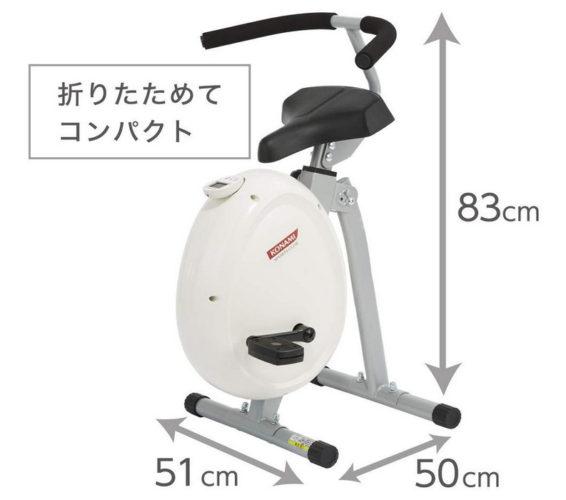 エアロバイクTYPEeGGのサイズ