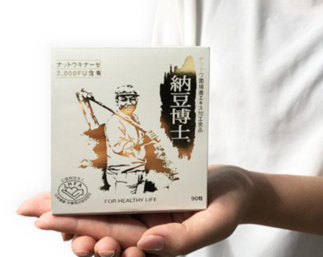 納豆博士のキャンペーン