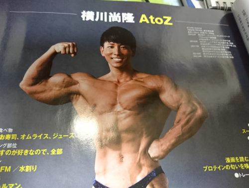 横川尚隆のインタビュー