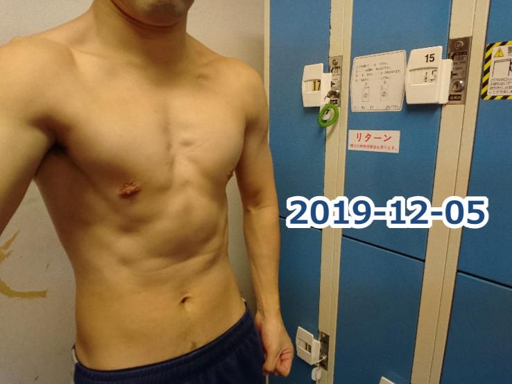 ベンチプレス107.5kgにアップ予定!