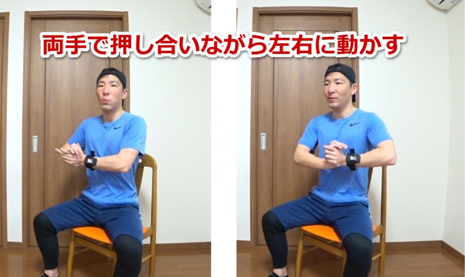 離れ乳改善筋トレ1