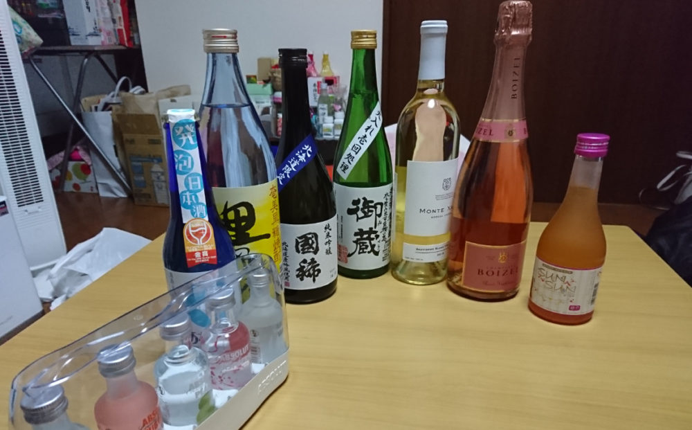 飲んだ酒の量