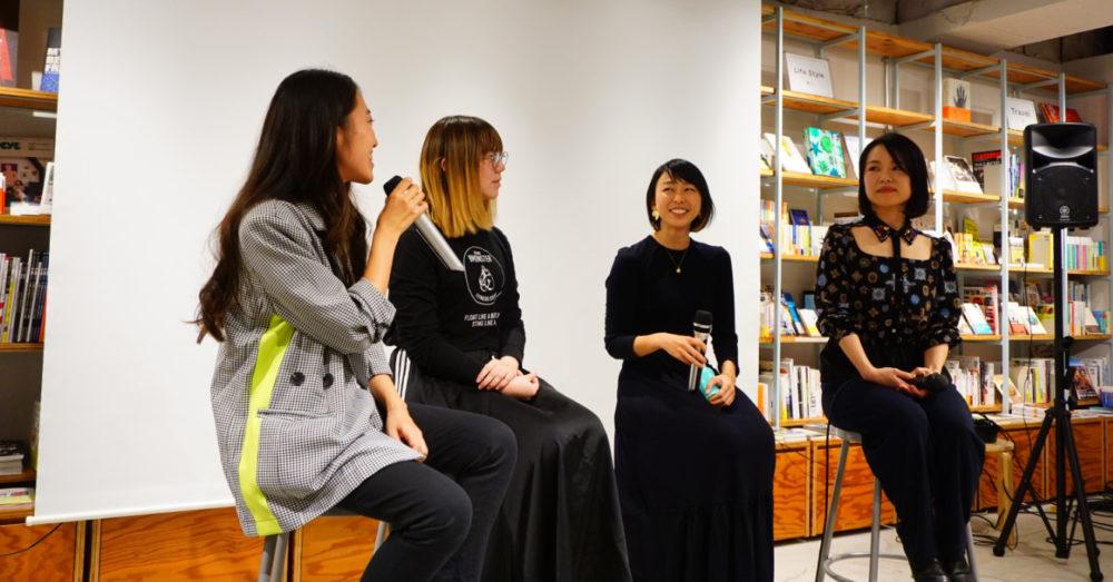 マッスルデリと女性起業家対談