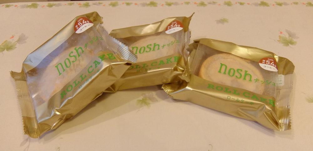 ナッシュのロールケーキ3個セット