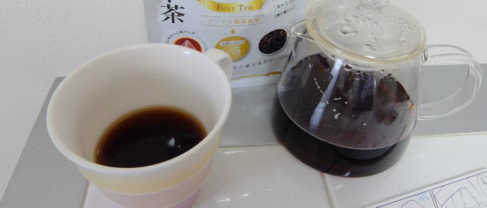 超発酵ダイエット茶の味は優しい