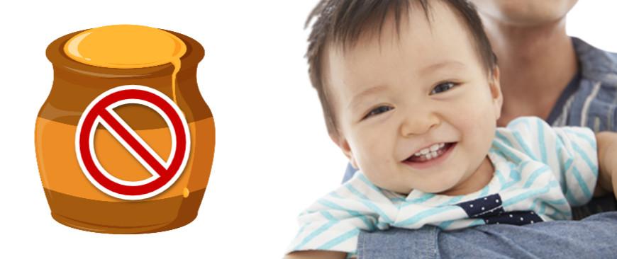 赤ちゃんにハチミツは食べさせないで