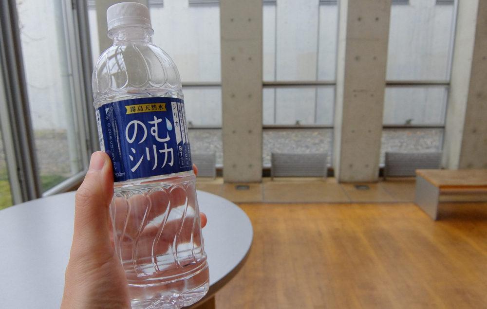 持ち歩けるシリカ水500mlボトル