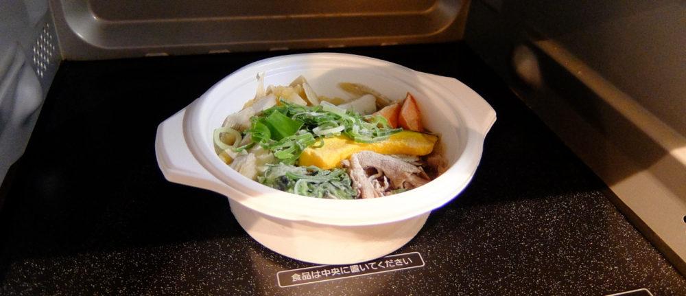冷凍のベジ活スープ