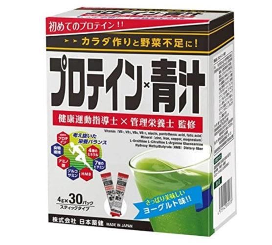 日本薬健プロテイン青汁