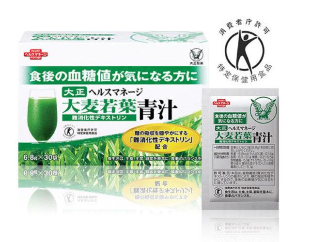 大正製薬のヘルスマネージ大麦若葉青汁