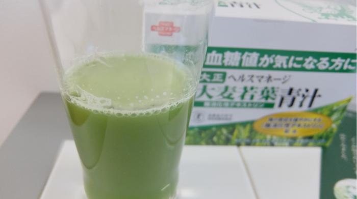 ヘルスマネージ大麦若葉青汁