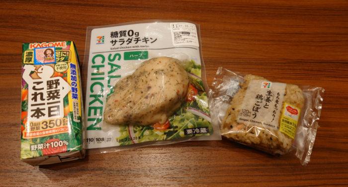 基本の昼食メニュー
