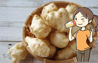 菊芋は糖だけでなく中性脂肪やコレステロールにも効果があるエビデンス