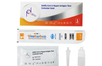 コロナ抗原検査キットは個人輸入で購入できる【PCR検査との違いと意義】